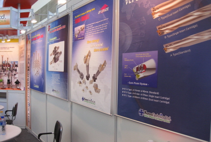 110411 CIMT-2011 China International Machine Tool Show (11).JPG
