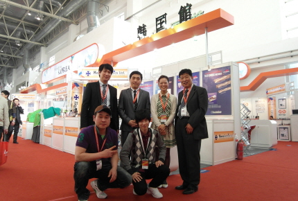 110411 CIMT-2011 China International Machine Tool Show (08).JPG