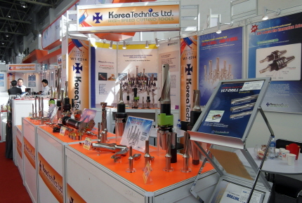 110411 CIMT-2011 China International Machine Tool Show (06).JPG