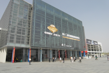 110411 CIMT-2011 China International Machine Tool Show (01).JPG