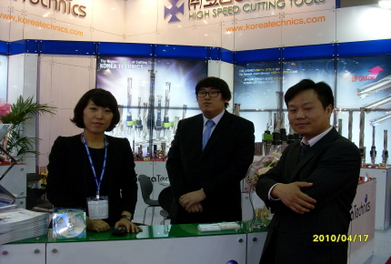 100417 SIMTOS-2010 전시회 (6).JPG