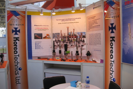110411 CIMT-2011 China International Machine Tool Show (05).JPG